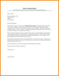 Medicalt Cover Letter Samples New Hope Stream Wood Resume Objective