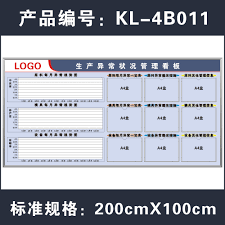 Kanban Chart Usd 185 18 Production Chart Kanban Shop Floor Management