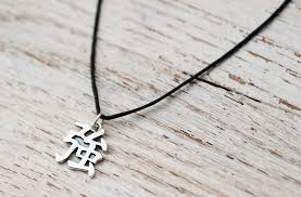 chinese strength necklace