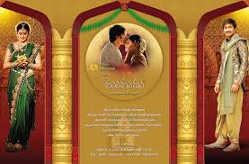 Wedding Invitation Templates Tamil