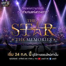 one31thailand (@onehdthailand)