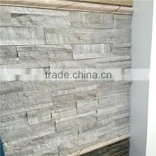 plastic brick wall