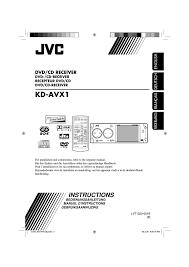 jvc kd avx1 wiring diagram great installation of wiring diagram • jvc kd avx1 user manual 78 pages rh manualsdir com jvc car cd player manual jvc