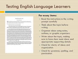 Essay About Learning English Language Essay On English Language Learners English Language Learning Essay