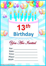 Free Party Invites Templates Make Your Own Party Invites Free Guluca