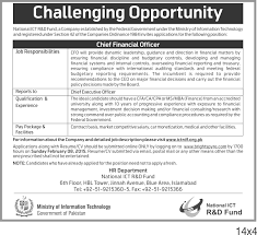 national ict r d fund ad previewclosemaxminrestore