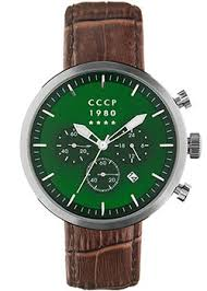 Наручные <b>часы СССР</b>. Оригиналы. Выгодные цены – купить в ...