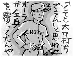 伊野孝行のブログ 伊野孝行のイラスト芸術