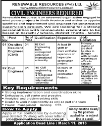 civil engineers jobs at renewable resources pvt in karachi civil engineers jobs at renewable resources pvt