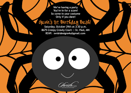 part invites spider themed halloween costume party invitation by swishprintables