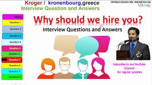 kroger kronenbourg top most interview questions and answers for kroger kronenbourg top most interview questions and answers for freshers experienced