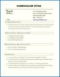 Biodata Resumes Difference Between Resume And Cv And Biodata Simply Sarah Me