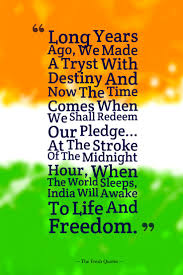 happy independence day short essay for kids and   independence day 2017 quotes