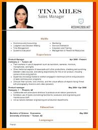 Resume Format 2016 Magnificent Latest Resume Format 28 Free Download For Templates Of Teachers