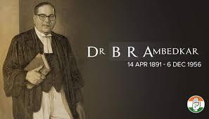 biography of B R Ambedkar