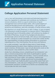 Personal Statement College College Application Personal Statement On Pantone Canvas Gallery