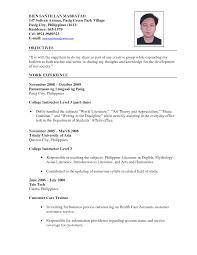 Model Resume For Teacher Job Sidemcicek Com