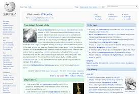 Website Article Home Page Wikipedia