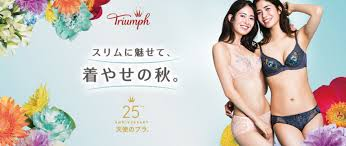 Japanese Womens Breast Size Boasts 40 Years Of Continued