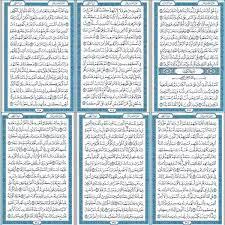 """يارب в Twitter: """"قراءة سورة الكهف : نورًا لِـ أسبوعك وغيثاً يهطُل بقلبك -  اللهم صلِ وسلم على نبينا محمد #يوم_الجمعة… """""""