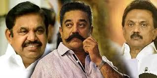 எடப்பாடி பழனிசாமி, ஸ்டாலின், கமல், சீமான், தினகரன் இன்று வேட்புமனு தாக்கல்    edappadi palanisamy Nomination Petition today   Puthiyathalaimurai -  Tamil News   Latest Tamil News   Tamil News ...