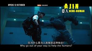 Image result for 2017 Ajin Demi-Human