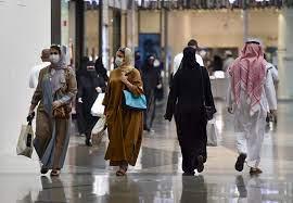 رسميًا: السماح بفتح المحلات خلال أوقات الصلاة بالسعودية.. وموجة من الجدل  بشأن القرار - CNN Arabic