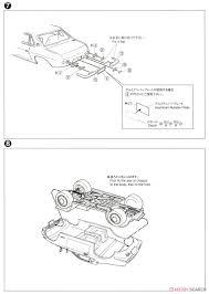 ニッサン csp311 シルビア 66 プラモデル 設計図4