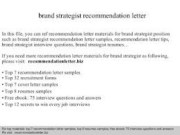 brandstrategistre mendationletter app01 thumbnail 4 cb=
