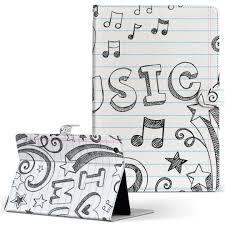 Hp Elite Tablet 1000g2 Lサイズ 手帳型 タブレットケース カバー レザー フリップ ダイアリー 二つ折り 革