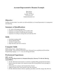 Cover Letter For Customer Service Representative No Experience