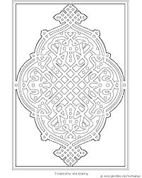 Islamic Art Coloring Pages At Getdrawingscom Free For Personal