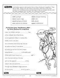 Following Directions Worksheet Third Grade - Checks Worksheet