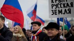 Картинки по запросу Крым наш