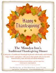 Thanksgiving Dinner Flyer Template Thanksgiving Invitation