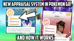 How The New IV Appraisal System Works In Pokemon GO! This Update Is  Amazing! - YouTube