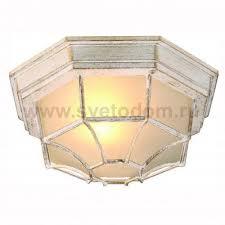 <b>A3121PF</b>-<b>1WG Arte lamp</b> PEGASUS - <b>светильник</b> уличный: купить ...