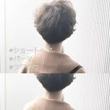 フワフワのカーリーショートの髪型 Stylistd