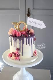 Wedding Anniversary Cake Design Bridal Studio