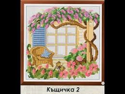 Chart Cross Stitch Free Free Download Free For Free Counted Cross Stitch Charts 25