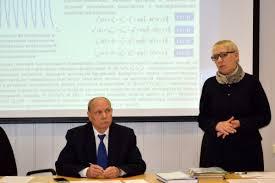 Защита диссертаций на соискание ученой степени декабря  Следующий