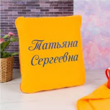 Уютные <b>пледы</b>. Подарки до 2000 рублей.