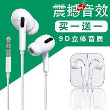 Tai Nghe Nhét Tai Có Dây Dành Cho Oppovivo Huawei Xiaomi Apple tại Nước  ngoài