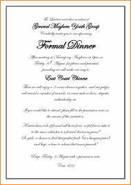 Formal Business Invitation 8 Formal Business Invitation Templates Mael Modern Decor