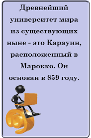 Заказать диплом Воронеж Заказать диплом