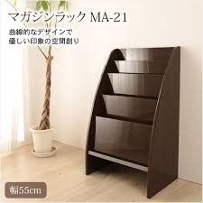 magazine racks for office. We Recommend It In The Office Or At Home! Magazine Rack MA-21 Wood Racks For R