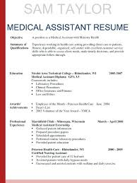 Example Medical Assistant Resume Interesting Sample Medical Assistant Resume Office Administrative 28