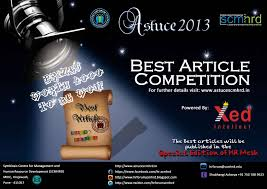 hr forum scmhrd astuce announce article writing competition  astuce 2013 announce article writing competition