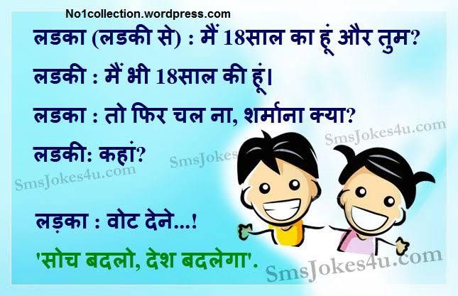 funny shayari on girlfriend and boyfriend in urdu