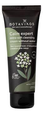Экстрамягкие <b>очищающие сливки</b> для лица Extra-Soft <b>Cleansing</b> ...